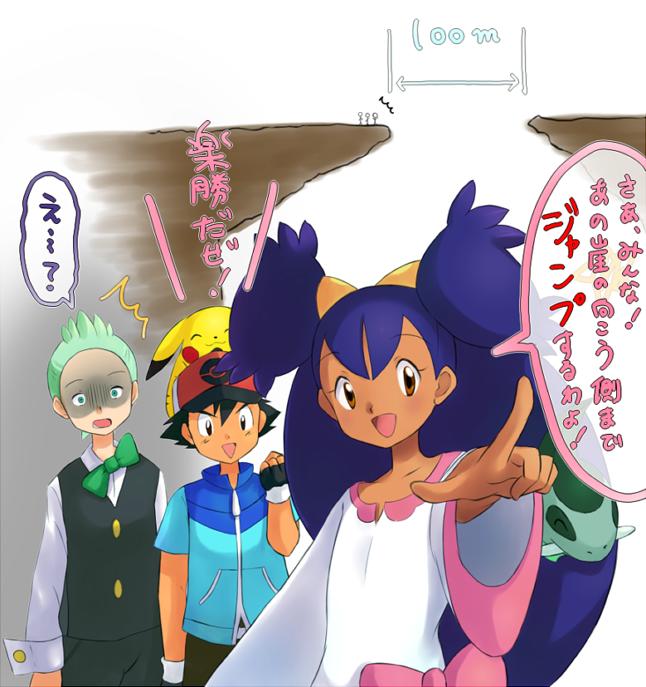 dent_(pokemon) iris_(pokemon) nintendo pikachu pokemon pokemon_(anime) satoshi_(pokemon)