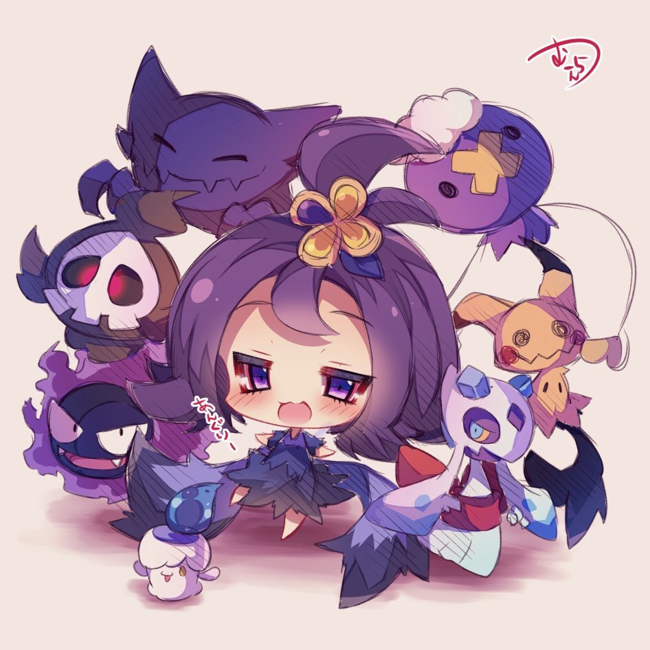 1girl :3 acerola_(pokemon) chibi dress drifloon duskull elite_four flipped_hair froslass gastly hair_ornament haunter litwick mimikyu muuran open_mouth pokemon pokemon_(creature) pokemon_(game) pokemon_sm purple_eyes purple_hair short_hair topknot torn_clothes torn_dress trial_captain