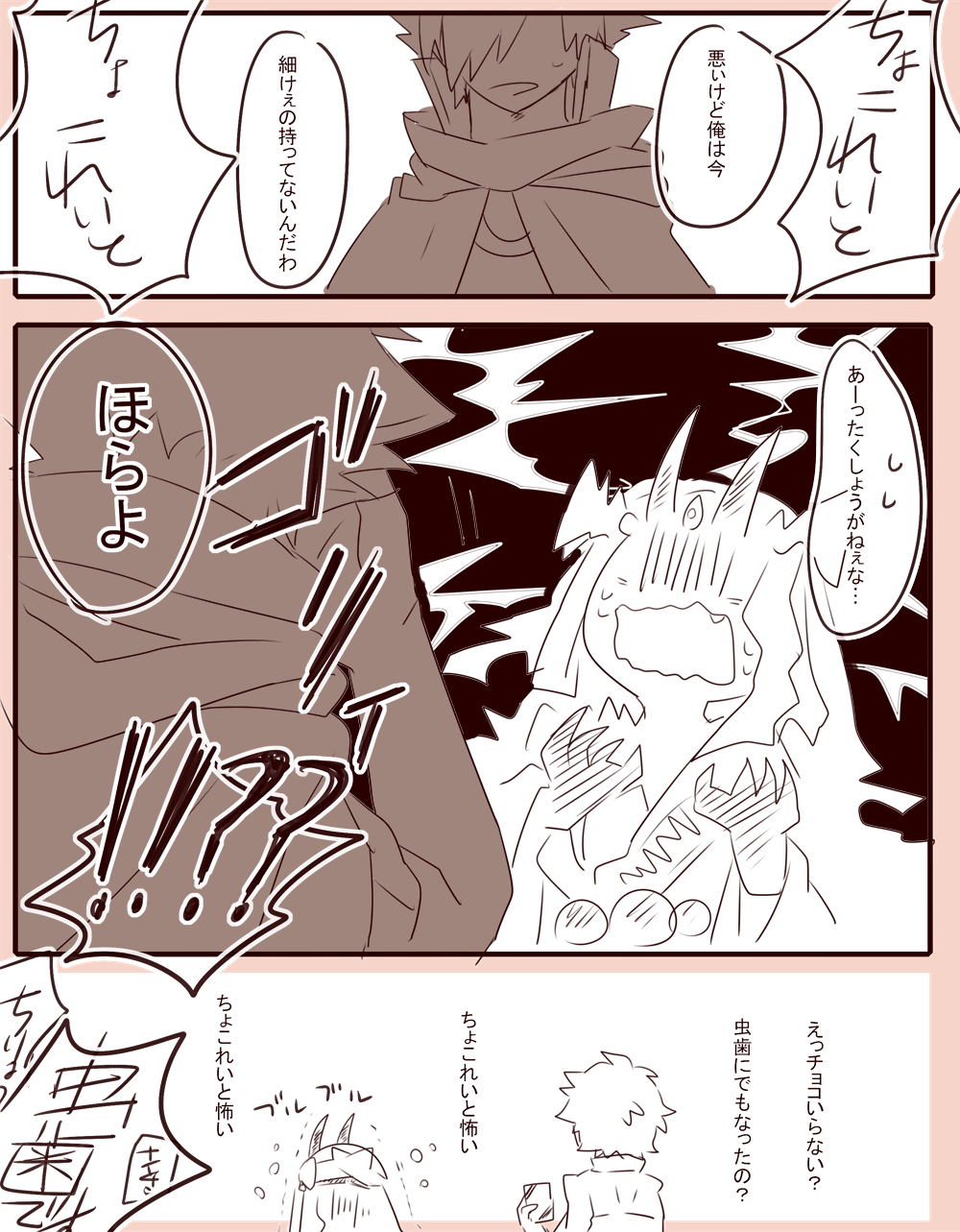archer_(fate/extra) cloak comic fate/extra fate/grand_order fate_(series) hair_ornament horns ibaraki_douji_(fate/grand_order) japanese_clothes long_hair monochrome open_mouth short_hair