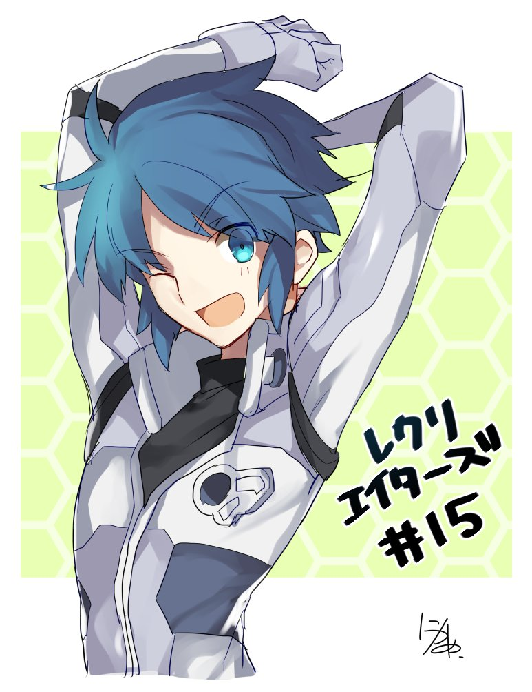 1boy blue_eyes blue_hair bodysuit green_background hexagonal_background kanoya_rui male_focus nikame open_mouth pilot_suit re:creators sidelocks simple_background smile solo stretch upper_body