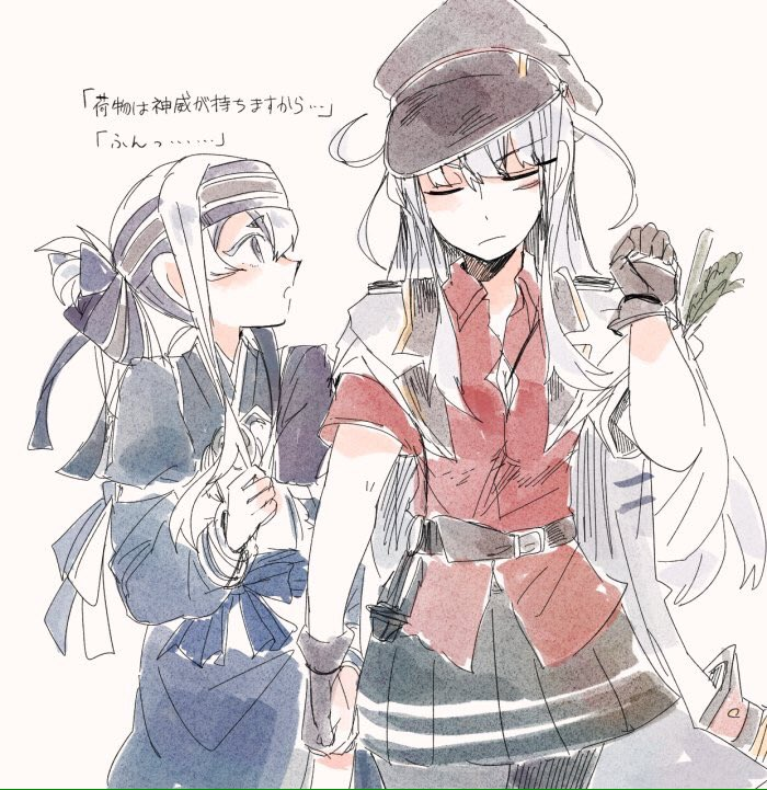 2girls ainu_clothes belt black_gloves blue_hair blush comic dress eyes_closed gangut_(kantai_collection) gloves grey_hair hair_between_eyes hair_ornament hairclip hat headband itomugi-kun jacket jacket_on_shoulders kamoi_(kantai_collection) kantai_collection long_hair military military_hat military_uniform multicolored_hair multiple_girls naval_uniform open_mouth pantyhose peaked_cap ponytail reading red_eyes red_shirt remodel_(kantai_collection) scar scar_on_cheek shirt silver_hair simple_background translation_request uniform white_hair