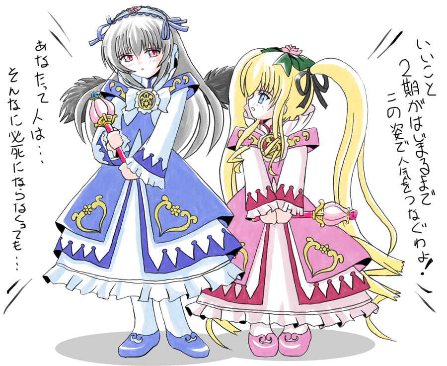 2girls cosplay crossover fine fine_(cosplay) fushigiboshi_no_futago_hime heart_gallery imai_kazunari multiple_girls parody rein rein_(cosplay) rozen_maiden shinku suigintou translation_request