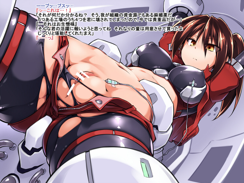 1girl bdsm bondage bound breasts brown_hair censored clitoris erect_nipples expressionless large_breasts legwear_under_shorts original pantyhose pantyhose_under_shorts ponytail pussy restrained short_shorts shorts solo spread_legs stationary_restraints tomoshibi_hidekazu torn_clothes torn_pantyhose translation_request unzipped yellow_eyes
