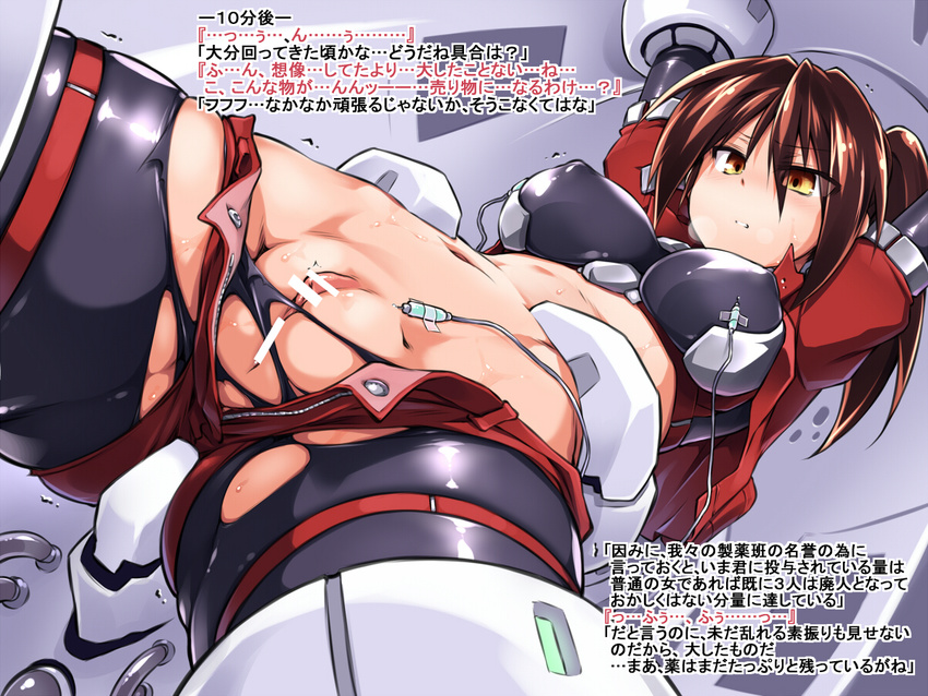 1girl bdsm bondage bound breasts breath brown_hair censored clitoris erect_nipples large_breasts legwear_under_shorts original pantyhose pantyhose_under_shorts ponytail pussy restrained short_shorts shorts solo spread_legs stationary_restraints tomoshibi_hidekazu torn_clothes torn_pantyhose translation_request unzipped yellow_eyes