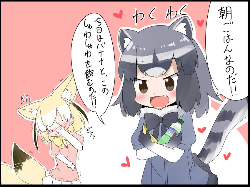 2girls animal_ears banana black_hair blush bow bowtie brown_eyes common_raccoon_(kemono_friends) facepalm fang fennec_(kemono_friends) food fox_ears fox_tail fruit gloves highres kemono_friends makuran multicolored_hair multiple_girls open_mouth raccoon_ears raccoon_tail shaking skirt smile soda_bottle stifled_laugh tail translation_request