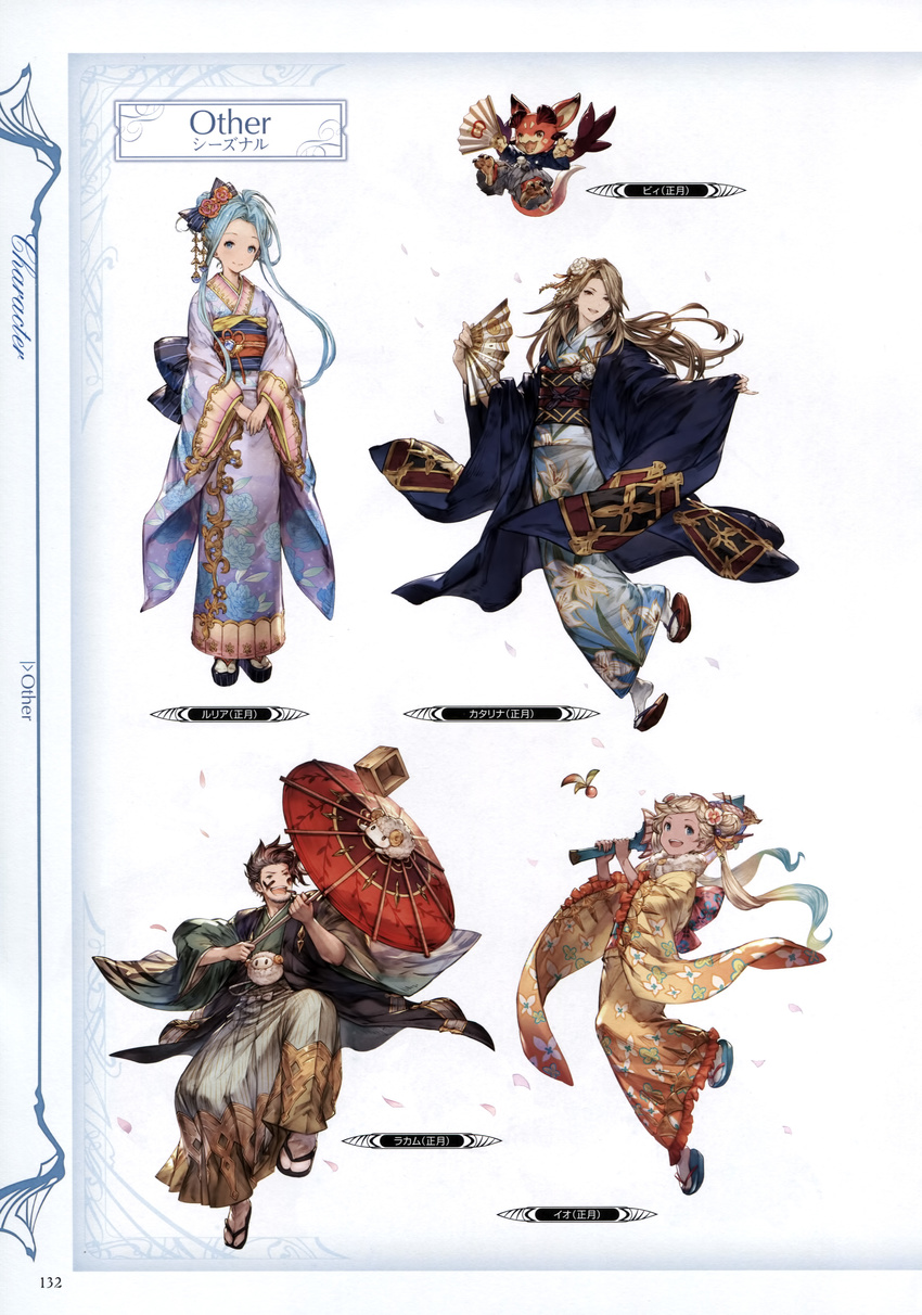1boy 3girls absurdres blonde_hair blue_eyes blue_hair brown_eyes brown_hair catalina_(granblue_fantasy) cigarette facial_hair fan floral_print full_body gradient_hair granblue_fantasy hair_ornament hands_together highres holding io_euclase japanese_clothes kimono long_hair lyria_(granblue_fantasy) minaba_hideo multicolored_hair multiple_girls obi official_art open_mouth petals rackam_(granblue_fantasy) red_eyes sandals sash scan short_hair simple_background smile smoke standing tabi umbrella vee_(granblue_fantasy) wide_sleeves