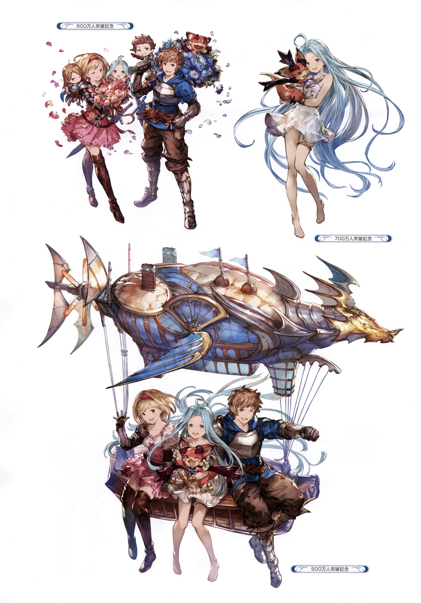 2boys 3girls absurdres armor armored_boots barefoot belt blonde_hair boots bouquet bridal_gauntlets catalina_(granblue_fantasy) chibi cigarette djeeta_(granblue_fantasy) dress facial_hair flower frills full_body gauntlets gran_(granblue_fantasy) granblue_fantasy hairband highres knee_boots long_hair looking_at_viewer lyria_(granblue_fantasy) minaba_hideo multiple_boys multiple_girls official_art one_eye_closed open_mouth petals pink_dress rackam_(granblue_fantasy) scan short_dress short_hair simple_background sitting sleeveless sleeveless_dress smoke thigh_boots thighhighs vee_(granblue_fantasy) white_dress zettai_ryouiki