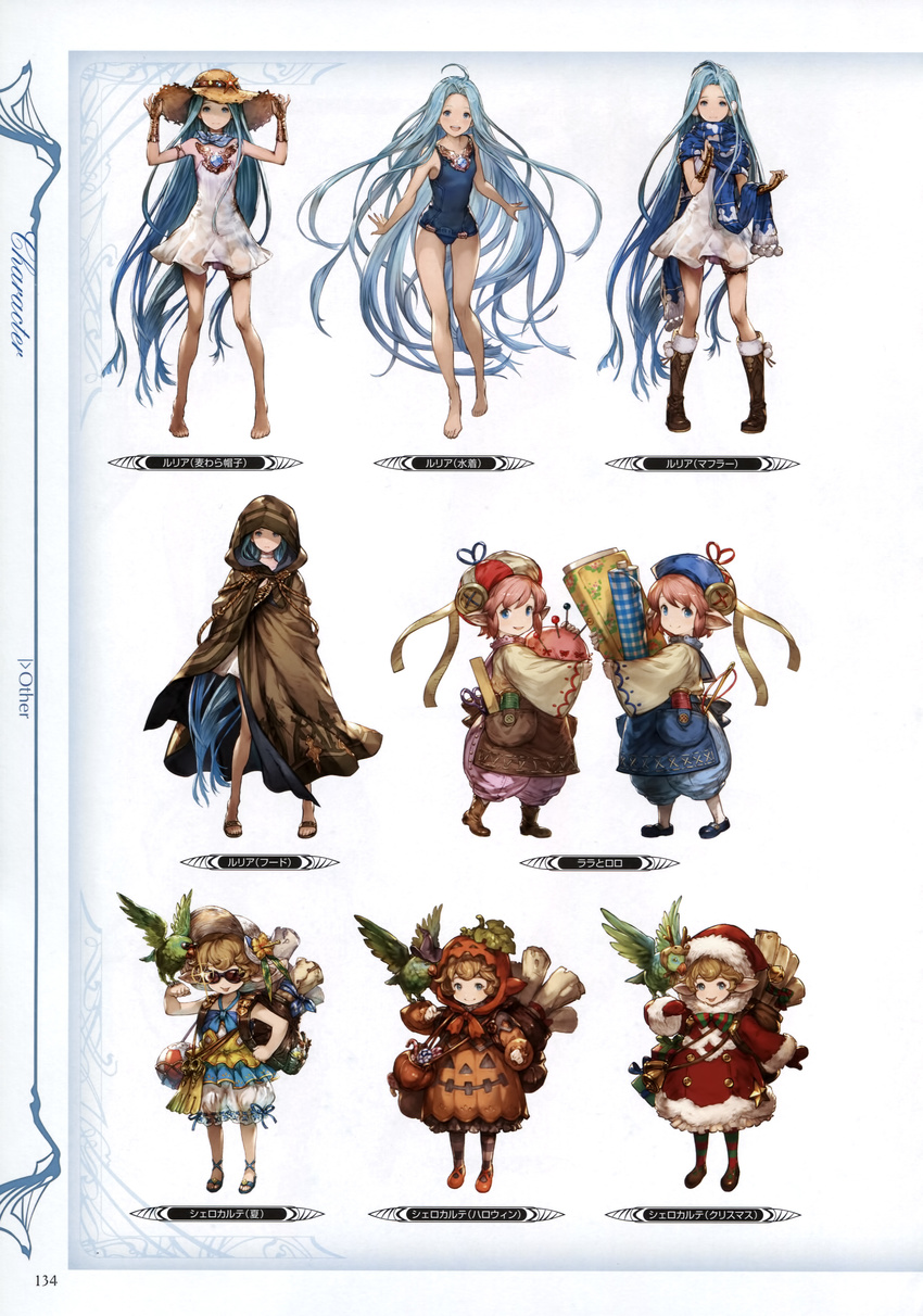 1girl absurdres armlet backpack bag bare_shoulders barefoot bell bird blue_eyes blue_hair boots bridal_gauntlets cloak dress earmuffs frills fur_trim glasses granblue_fantasy halloween halloween_costume harbin hat highres hood hooded_cloak knee_boots long_hair looking_at_viewer lyria_(granblue_fantasy) minaba_hideo official_art one-piece_swimsuit open_mouth parrot pink_hair pointy_ears pom_pom_(clothes) puffy_shorts ribbon sandals santa_costume santa_hat scan scarf shoes short_dress short_hair shorts simple_background sleeveless sleeveless_dress smile straw_hat striped striped_legwear sunglasses swimsuit very_long_hair white_dress