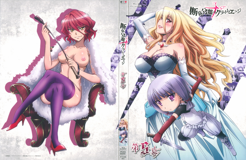 cleavage crease dansai_bunri_no_crime_edge dress erect_nipples heels naked_cape nipples raw_scan thighhighs weapon