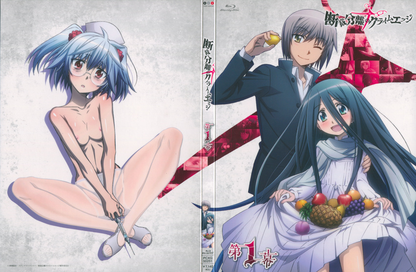 breast_hold crease dansai_bunri_no_crime_edge dress megane nipples nurse pantyhose raw_scan skirt_lift topless