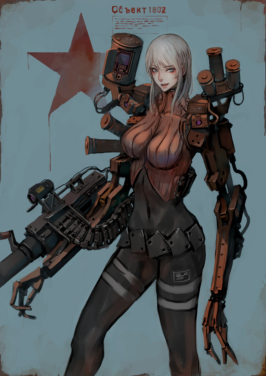 1girl highres jittsu long_hair mecha_musume mechanical_arm mechanical_arms military original solo weapon white_eyes white_hair