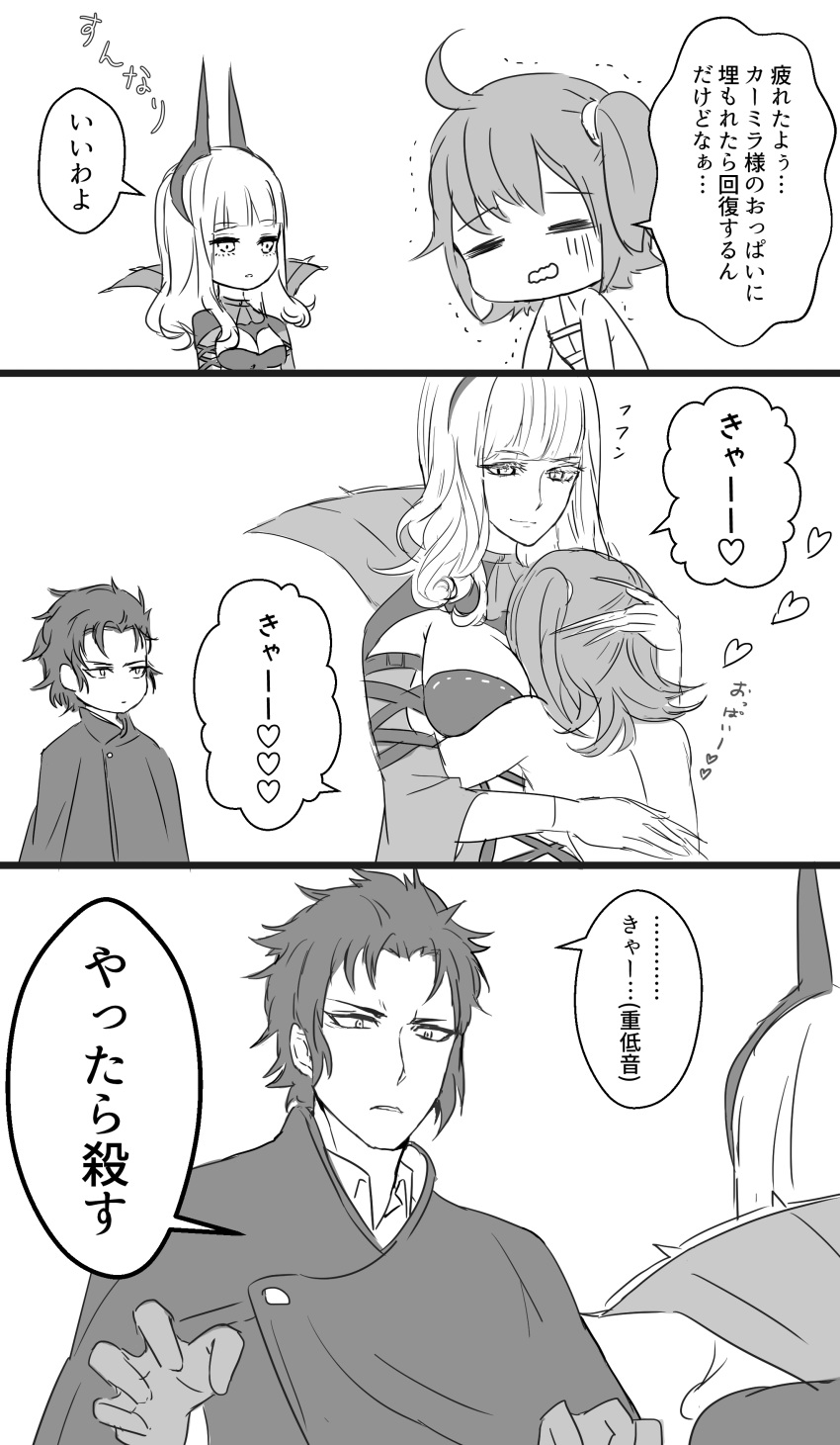 2girls 3koma =_= absurdres ahoge bangs between_breasts blunt_bangs breasts carmilla_(fate/grand_order) chaldea_uniform chibi cloak closed_mouth coat comic eyebrows_visible_through_hair fate/grand_order fate_(series) fingernails fujimaru_ritsuka_(female) gloves greyscale hair_tie hand_up head_between_breasts heart high_collar highres hijikata_toshizou_(fate/grand_order) horns hug large_breasts long_fingernails long_hair looking_at_another looking_down monochrome multiple_girls sharp_fingernails shiina_(vuurrood) side_ponytail simple_background smile speech_bubble spoken_heart standing talking translation_request trembling upper_body wavy_mouth white_background yuri