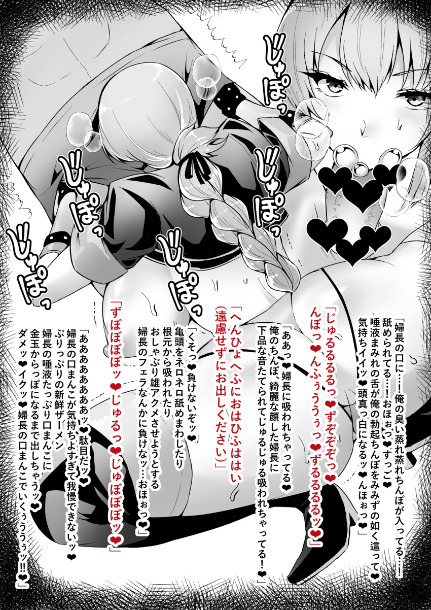 1boy 1girl artist_request ass bikini blush boots braid breasts censored erect_nipples fate/grand_order fate_(series) fellatio female florence_nightingale_(fate/grand_order) heavy_breathing hetero huge_ass huge_breasts long_hair masturbation monochrome oral penis puffy_nipples simple_background spread_legs sweat swimsuit thong translation_request trembling trick_or_treatment white_background