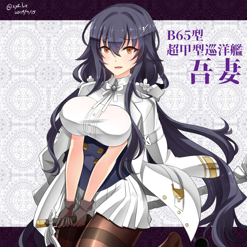 1girl absurdres azuma_(azur_lane) azur_lane bangs black_gloves black_legwear breasts brown_eyes commentary_request gloves hair_between_eyes hair_ornament hairclip hebitsukai-san highres holding holding_sword holding_weapon large_breasts long_hair looking_at_viewer military military_uniform naval_uniform pantyhose pleated_skirt skirt solo sword uniform weapon white_skirt