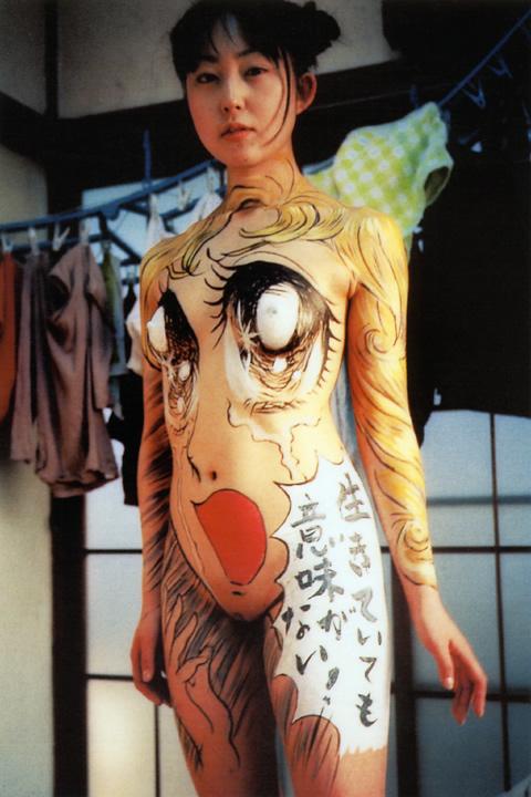 japanese body painting on women
