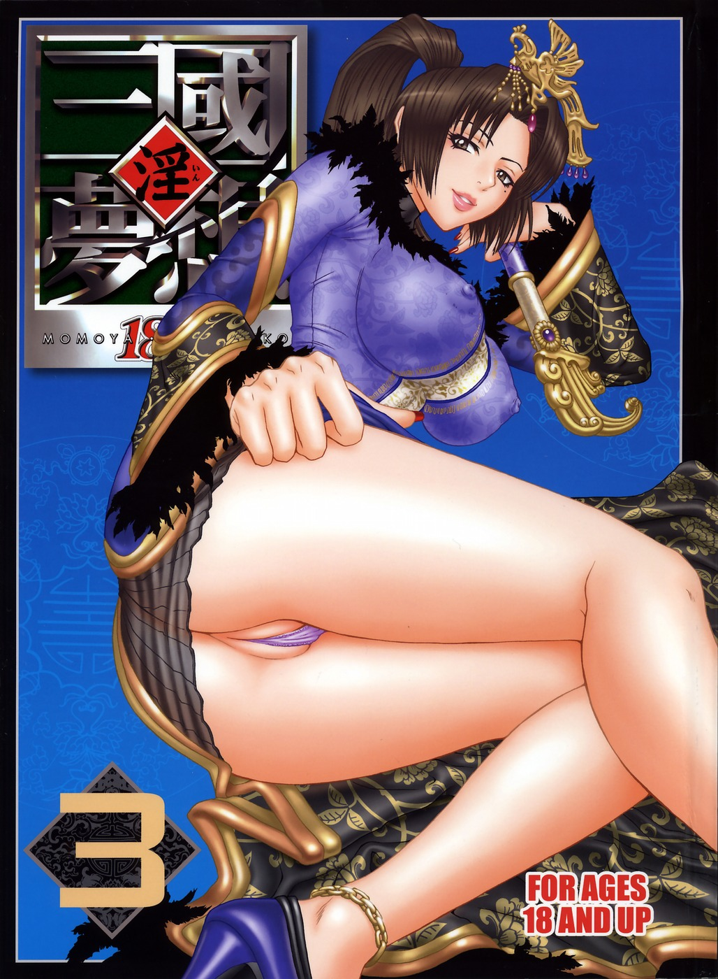 Lady warriors hentai erotic uncensored girls