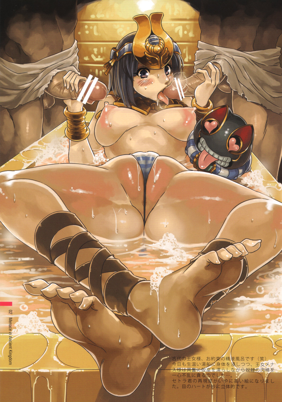 Queen s blade sex pics hentai streaming