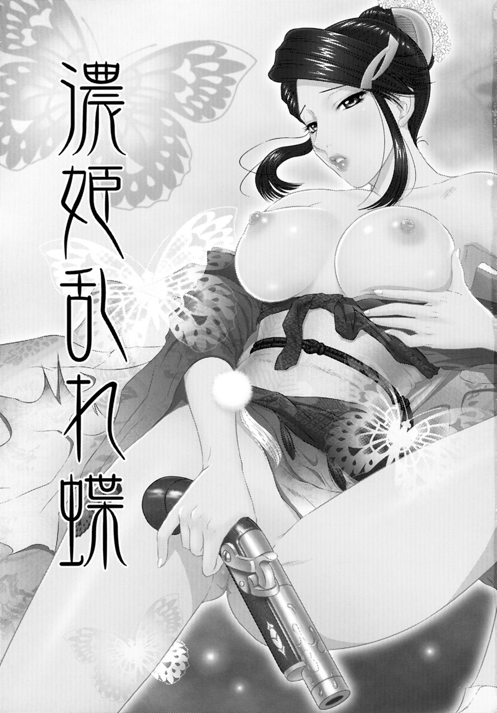 Sengoku warriors hentai adult download