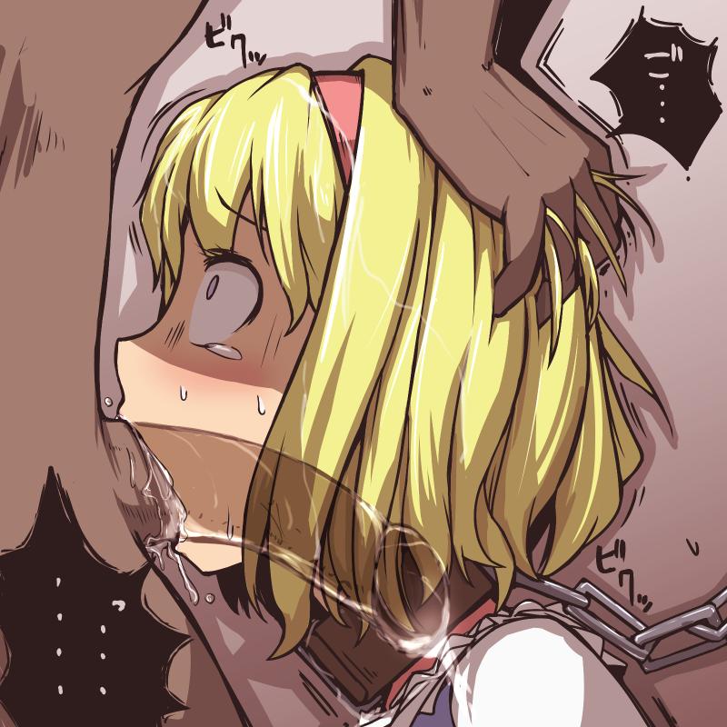 Hentai deepthroat — 13