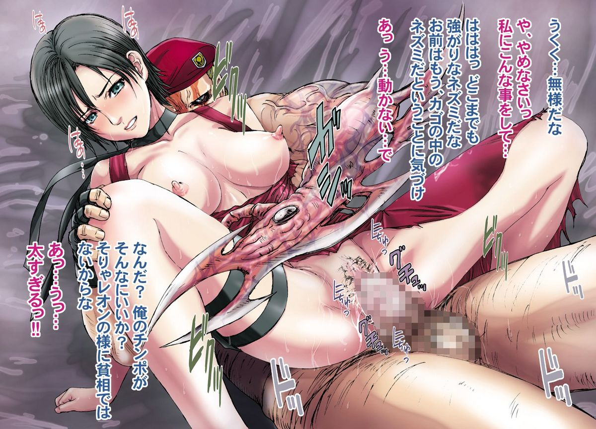 Porno anime ada wong hentia movie