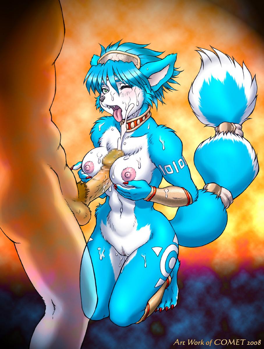 Fox porn game