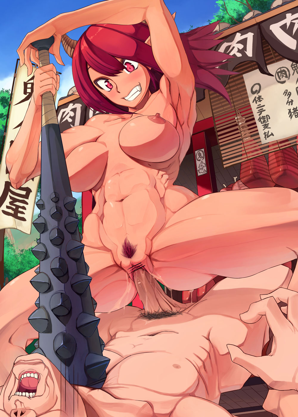 Hentai female demon blowjob images pornos pictures