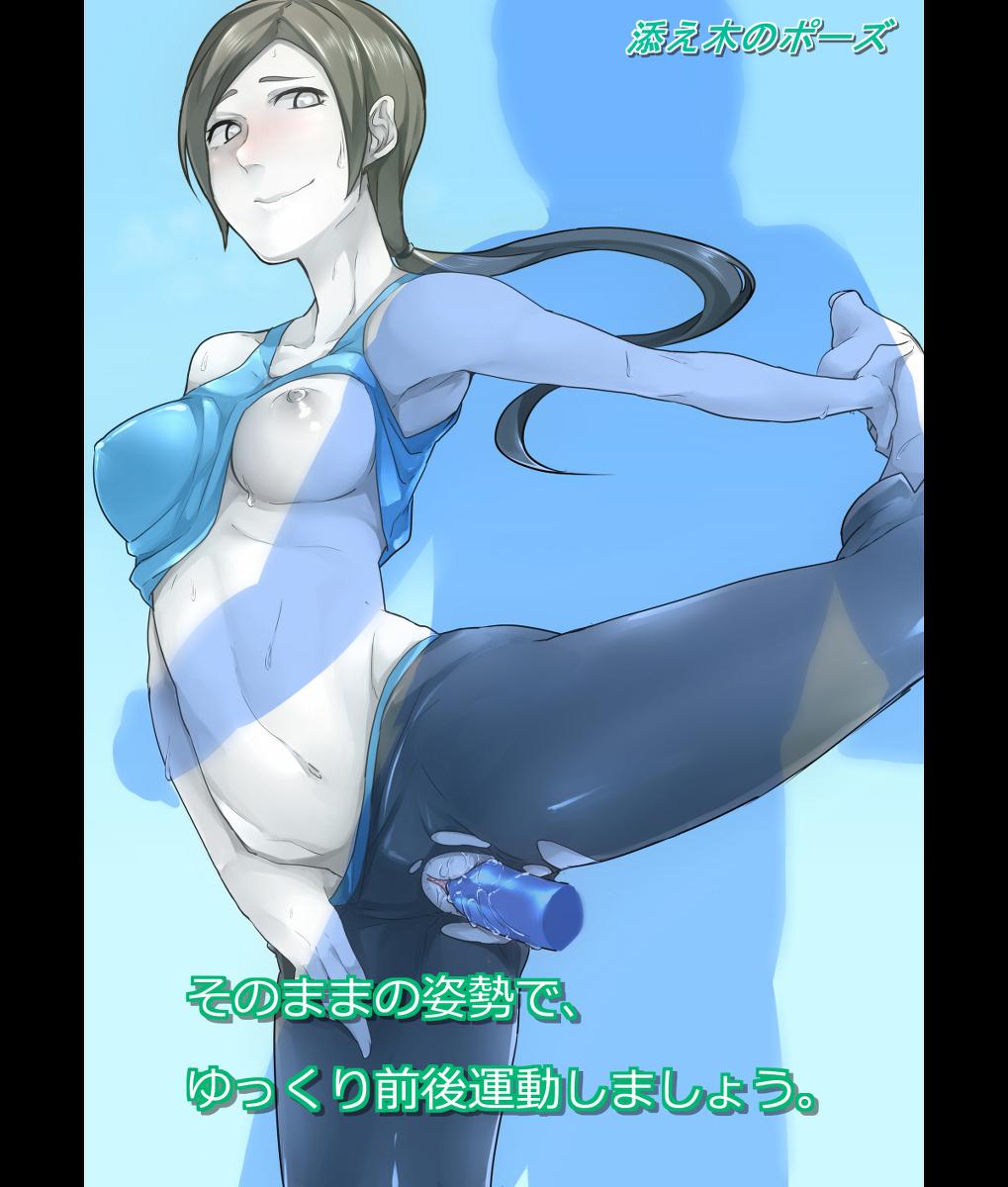Wii hentai nude galleries