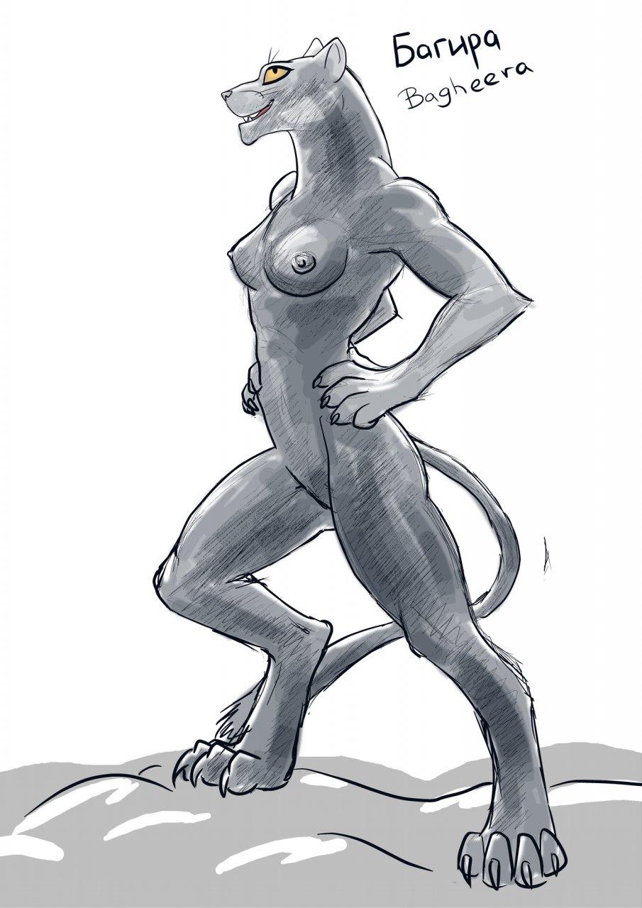 Маугли багира секс