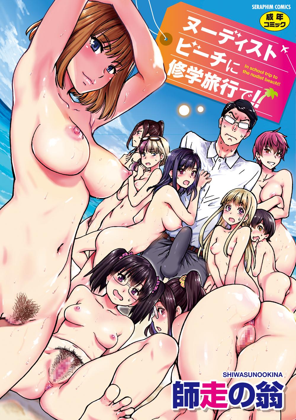 Hentai nudity hairy gallery nudes sexgirls