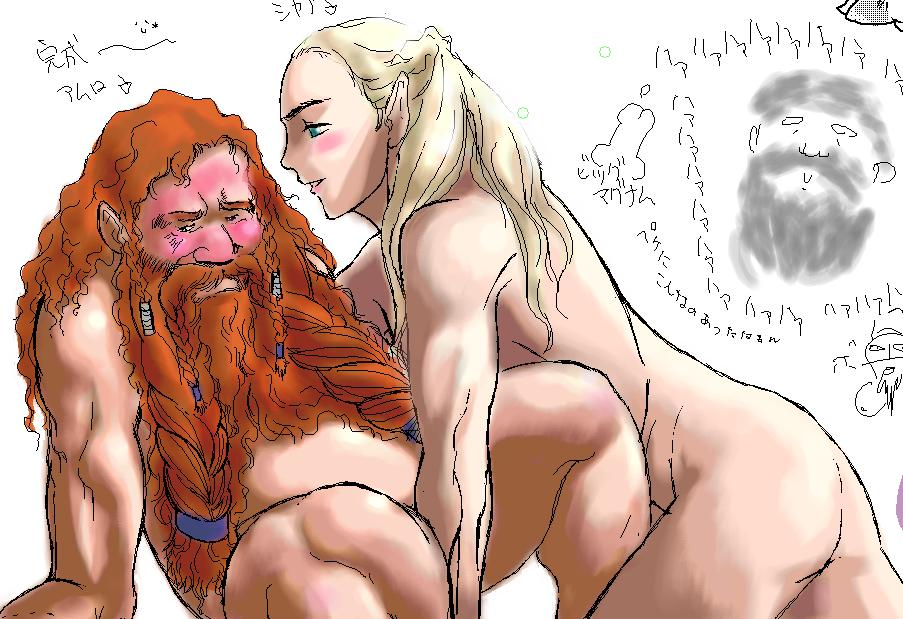 Lords of the ring gay
