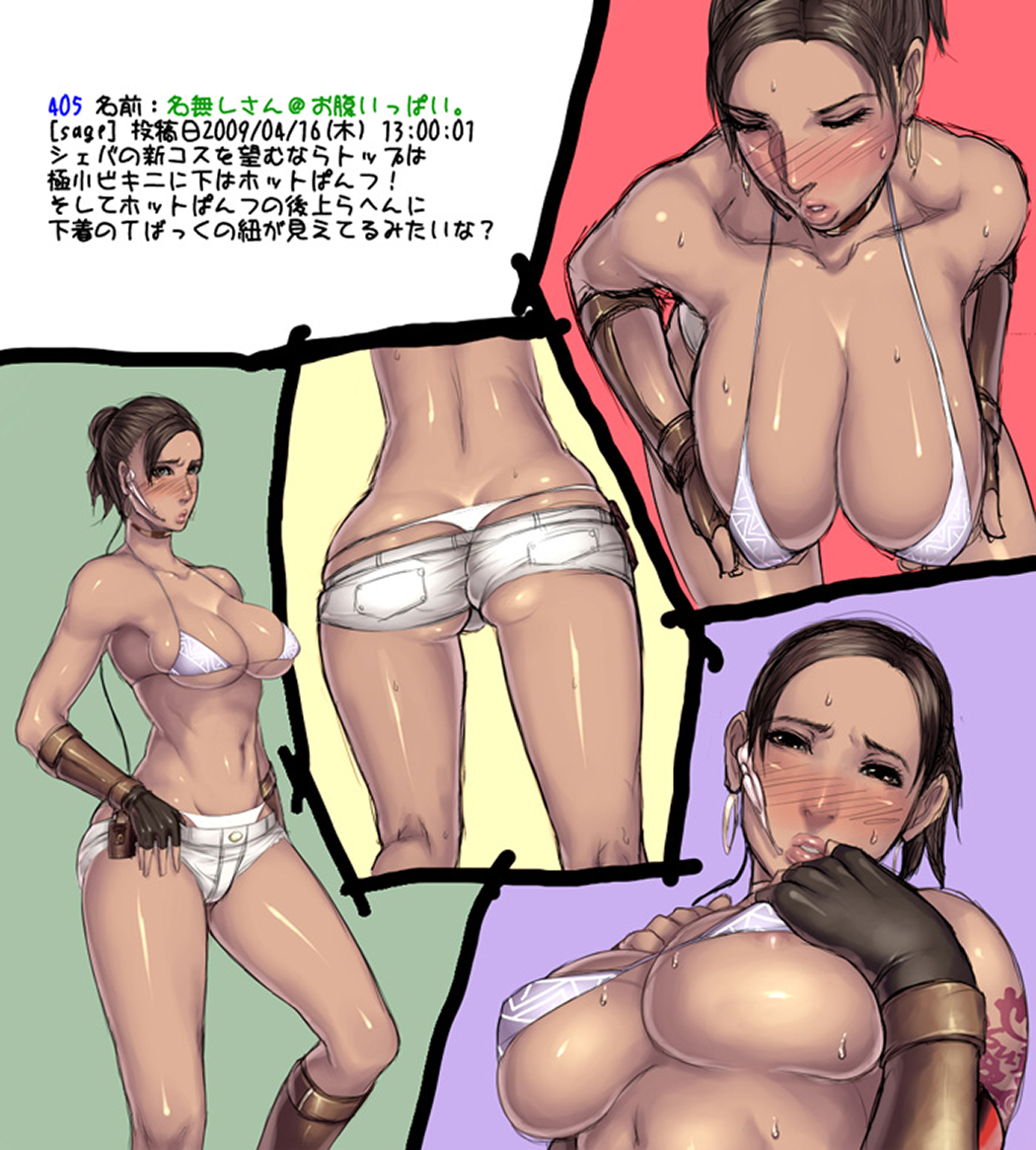 Resident evil 5 cartoon sex free porn pic