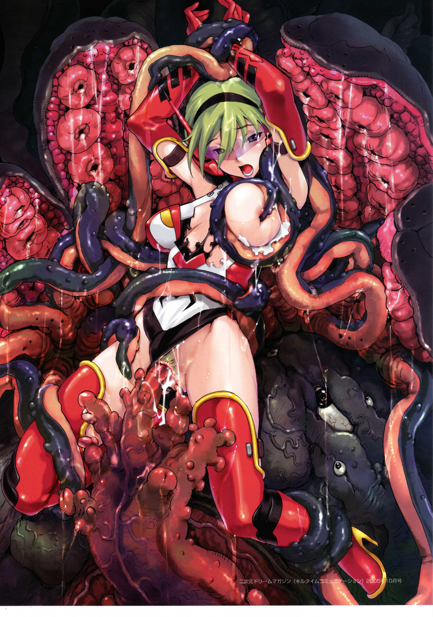 Tentacle monster fuck hentai streaming