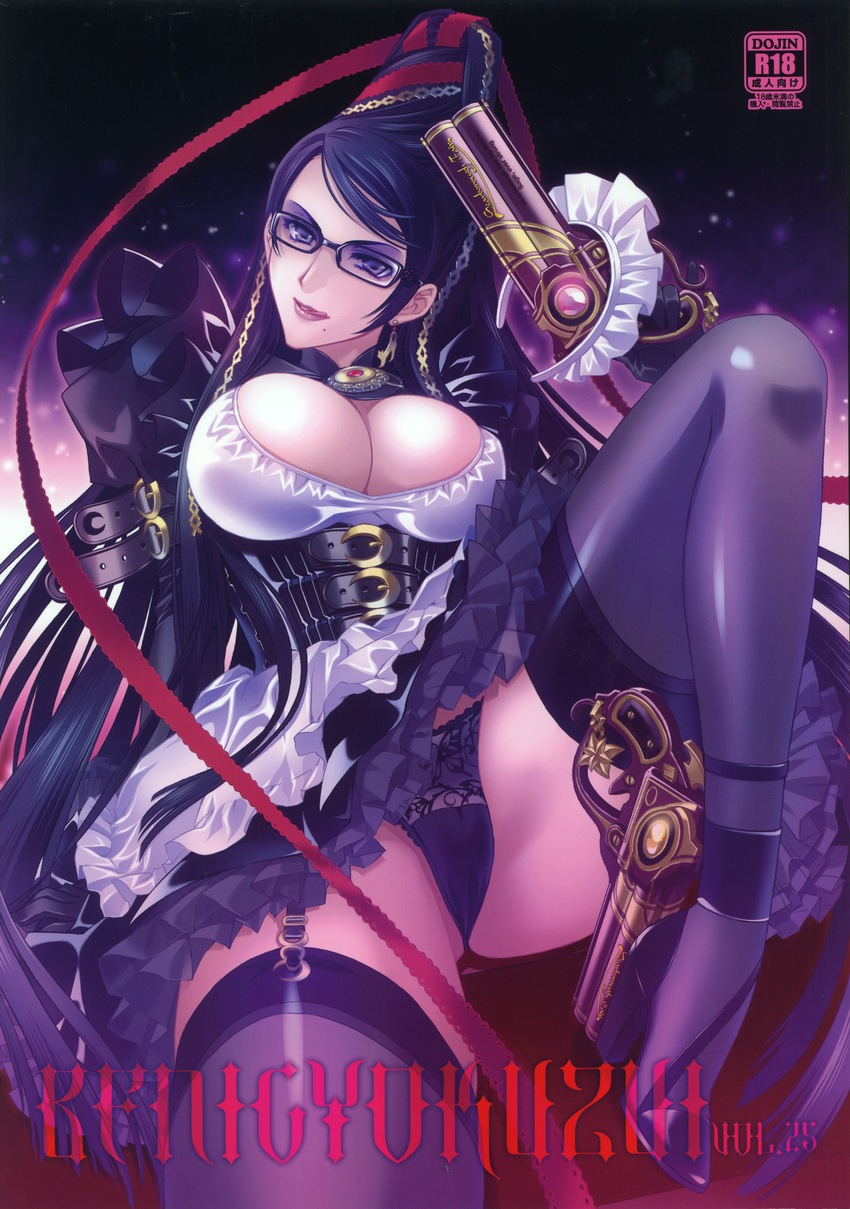 Sexy nude bayonetta sucking a dong sex movie