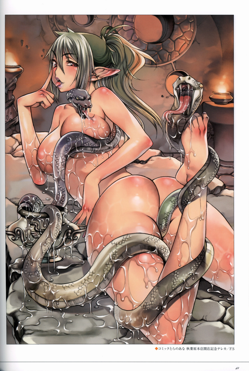 Animated snake girl sex pics sexual comics