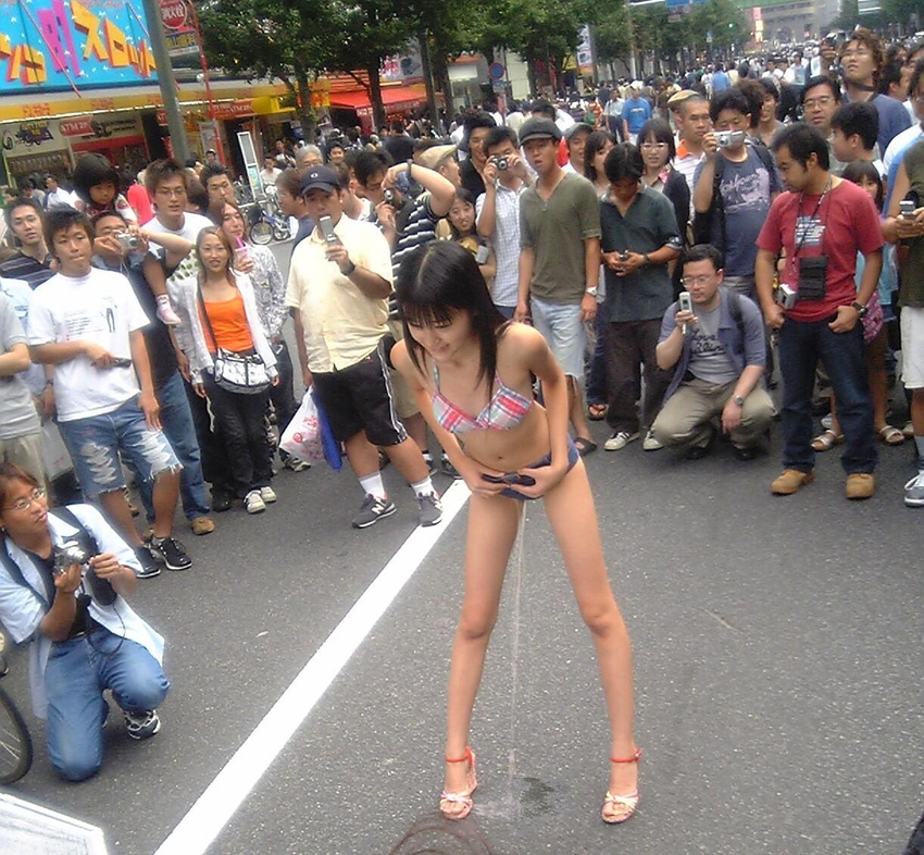 Asian public piss