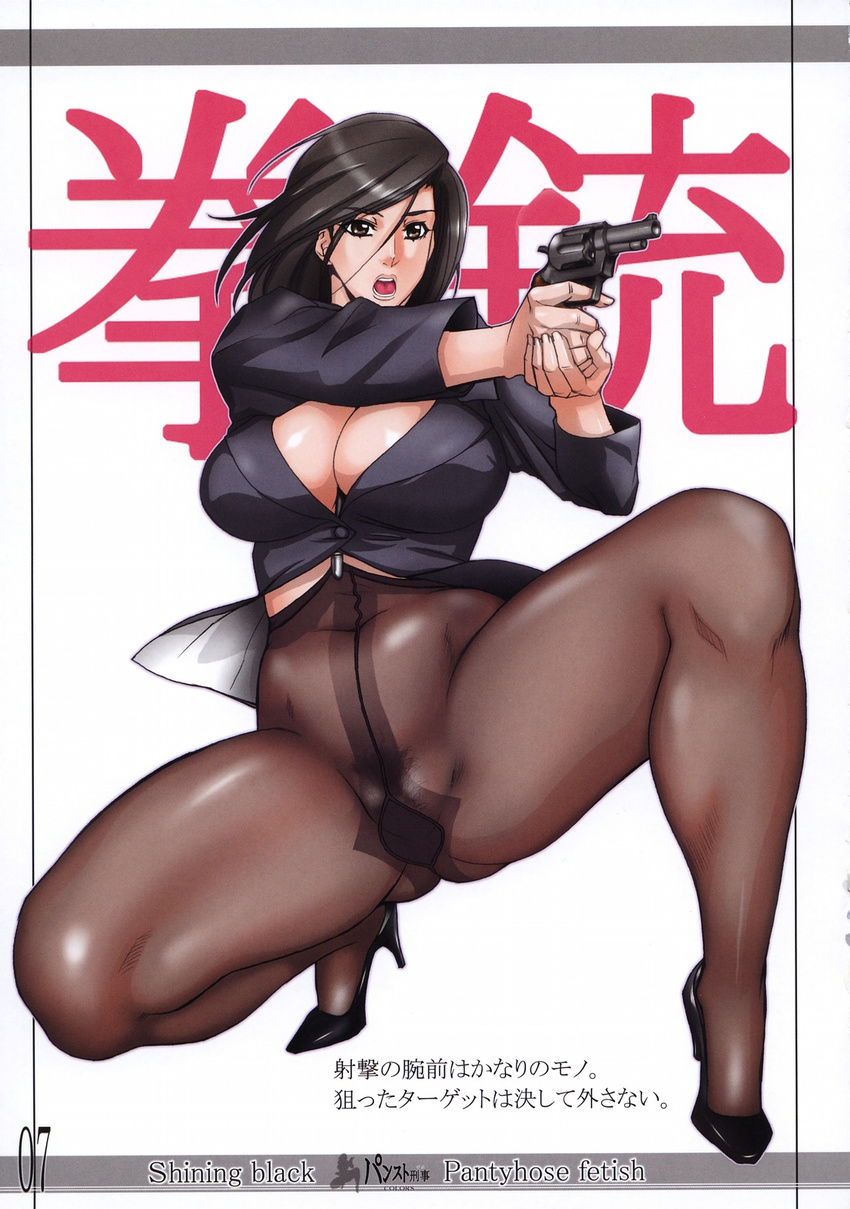 Pantyhose hentai city hunter xxx picture