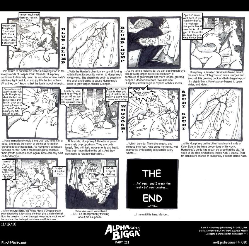 альфа и омега порно комиксы