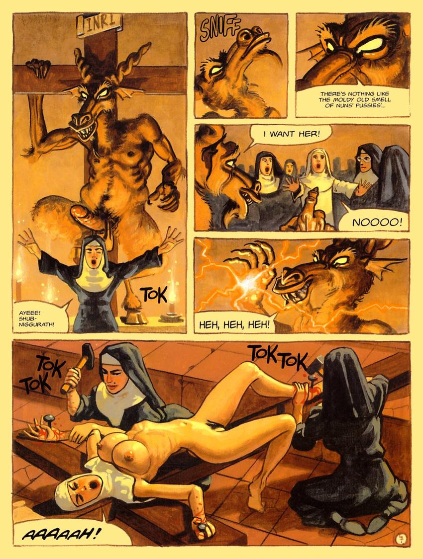 eroticheskiy-monastir