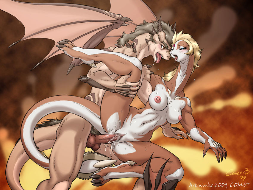 аниме порно с драконами