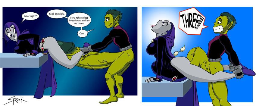 Порно комикс рейвен 99979 фотография