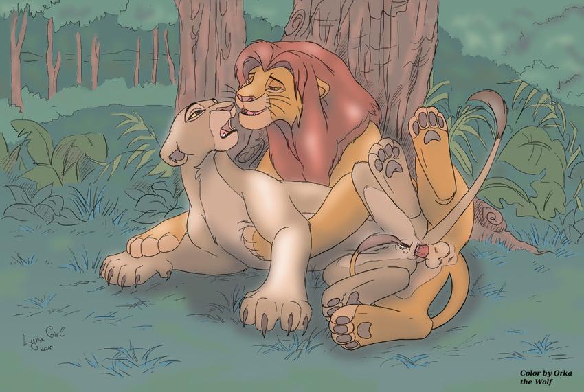 Lion King Having Sex 98