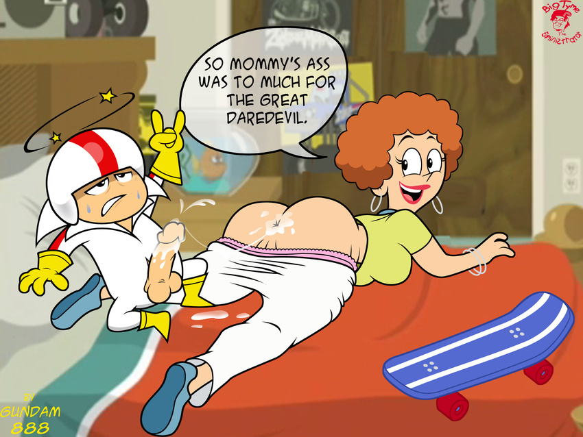секс комикс кик бутовски