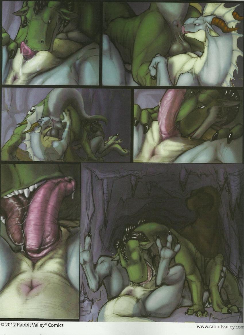 Секс с драконами комиксы 17 фотография