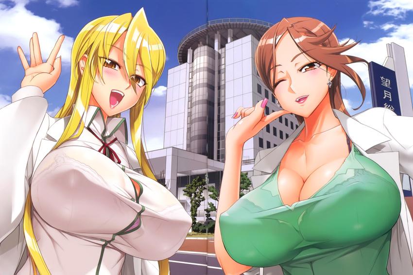 Big asian breasts of glory