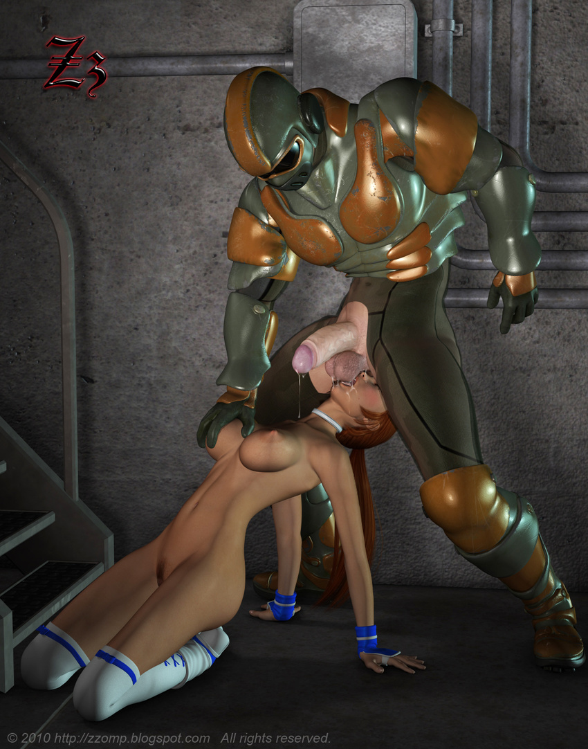 Alien ravish hentai sexy videos