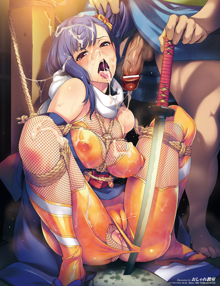 Hentai pics hd ninja hentia photos