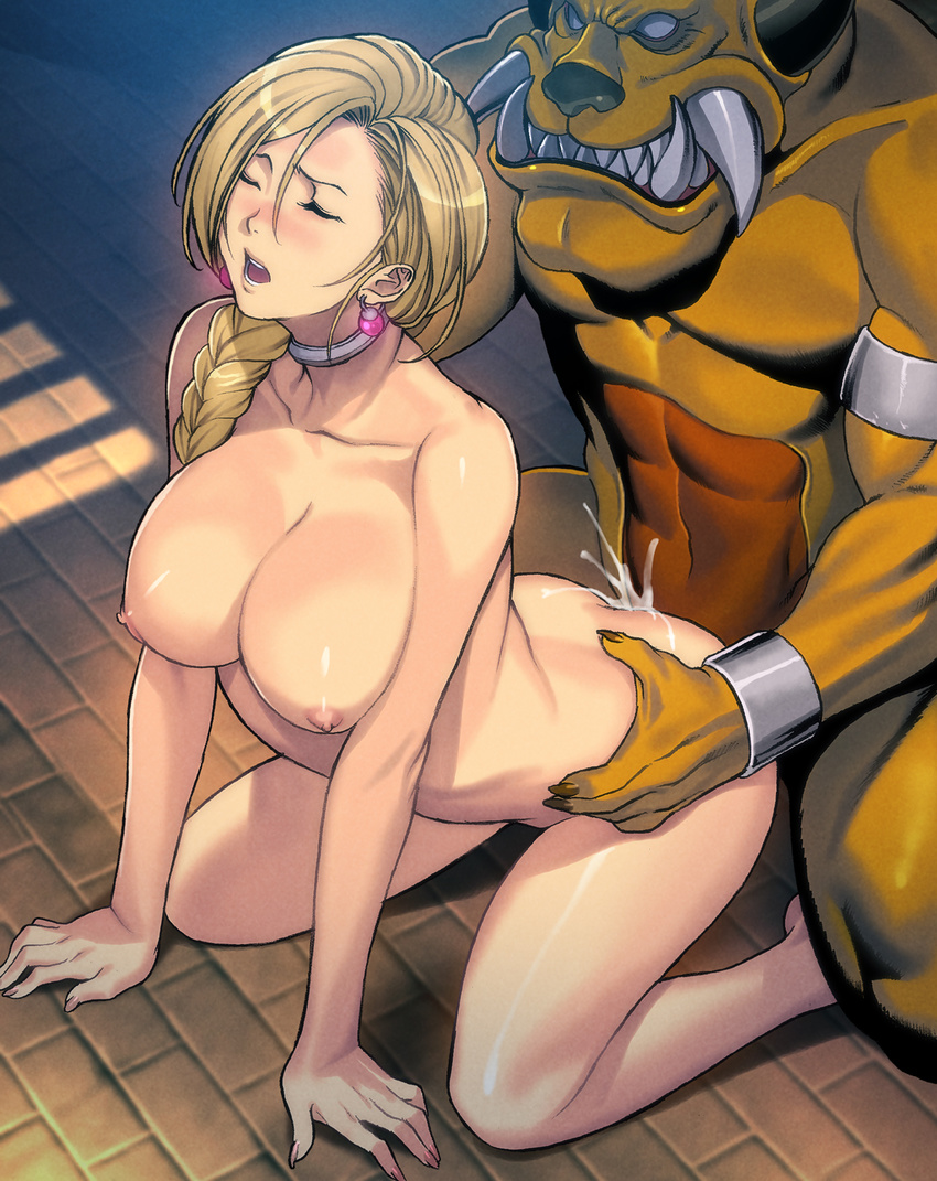 Dragon quest sexy 19 xxx sex video