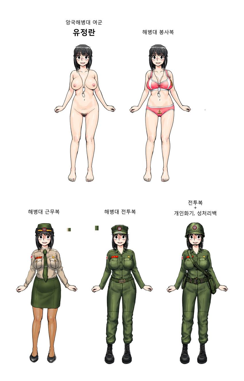 Sexy dragon body art