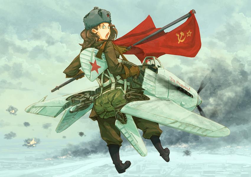русского арты япония вторая мировая фильмы демонстрируют
