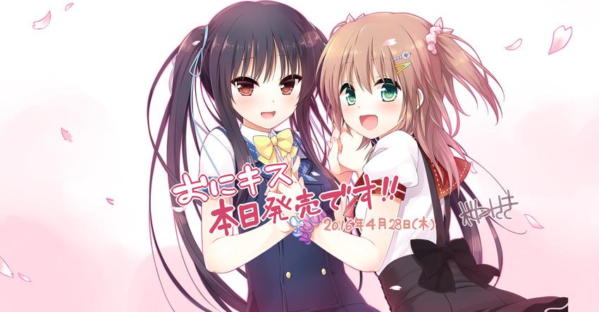 Onii-chan, Kiss no Junbi wa Mada Desu ka? Ecchi no Junbi